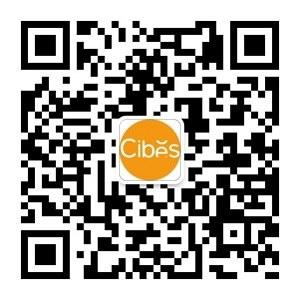 Cibes西柏思微信公众号